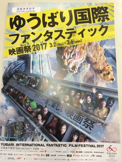夕張映画祭.jpg