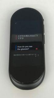 日本語ー英語.jpg