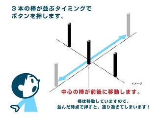 深視力説明.jpg