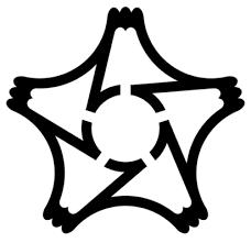 裾野市ロゴ.jpg
