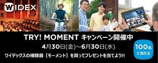 TRY MOMENT banner1.jpg
