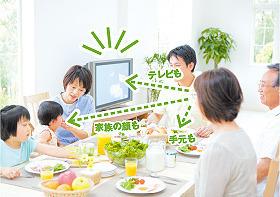 tv老眼1.jpg